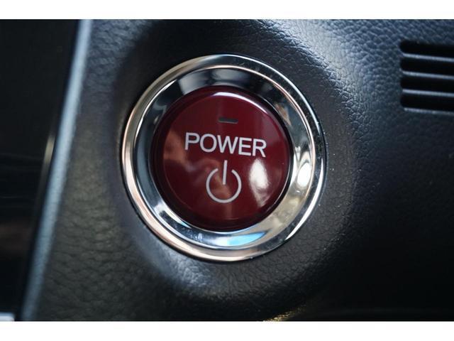 ハイブリッドZスタイルエディション クルーズコントロール 純正インターナビ ETC バックカメラ フルセグ LED 3年保証付き(14枚目)