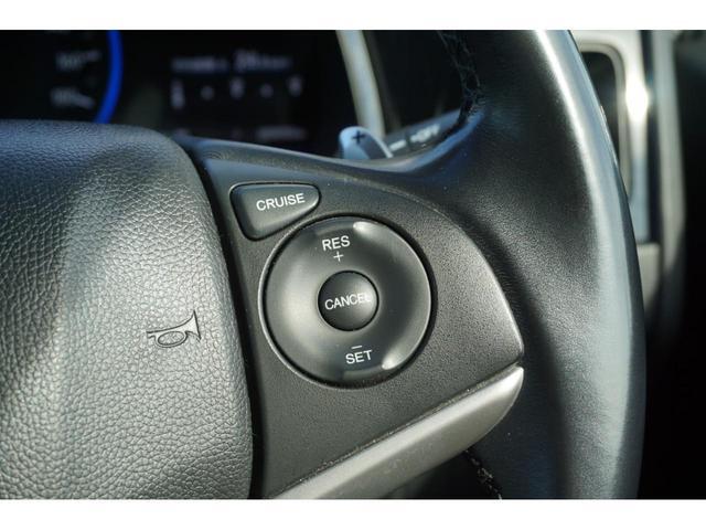 ハイブリッドZスタイルエディション クルーズコントロール 純正インターナビ ETC バックカメラ フルセグ LED 3年保証付き(19枚目)