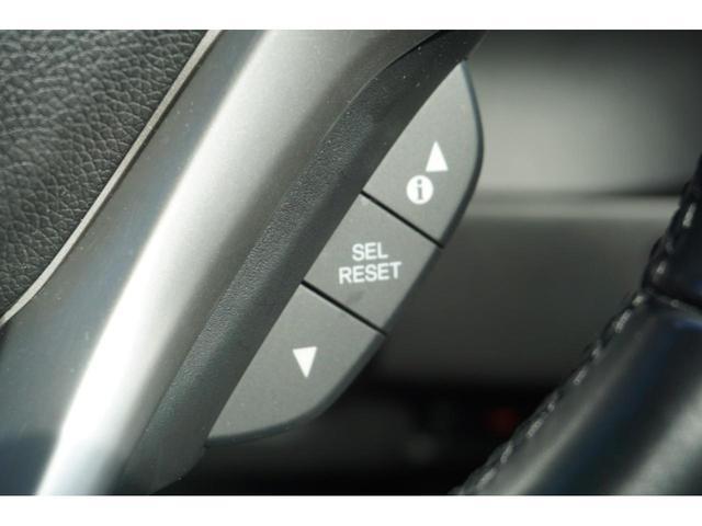 ハイブリッドZスタイルエディション クルーズコントロール 純正インターナビ ETC バックカメラ フルセグ LED 3年保証付き(20枚目)