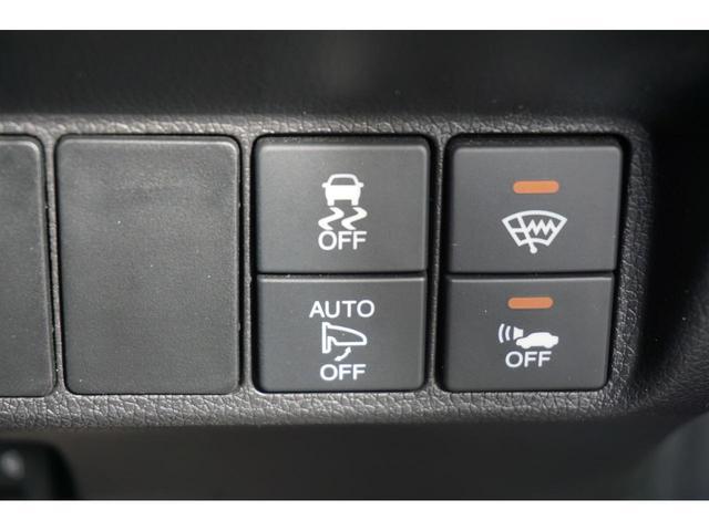 ハイブリッドZスタイルエディション クルーズコントロール 純正インターナビ ETC バックカメラ フルセグ LED 3年保証付き(22枚目)