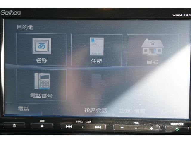 G・Lパッケージ 純正SDナビ バックカメラ クルーズコントロール スマートキー Bluetooth HID 3年保証付(11枚目)