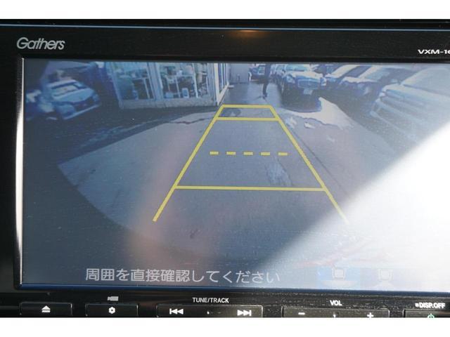 G・Lパッケージ 純正SDナビ バックカメラ クルーズコントロール スマートキー Bluetooth HID 3年保証付(13枚目)
