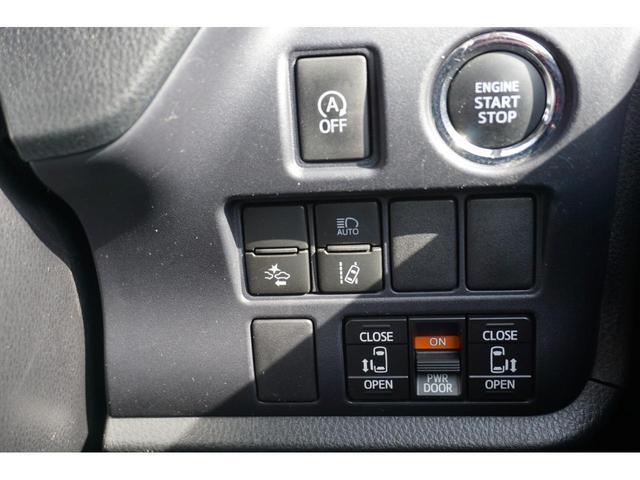 ZS 煌II 両側電動スライドドア ALPINE11インチBIG-X フルセグTV Bluetoothオーディオ 衝突軽減ブレーキ Bカメラ 3年保証付(21枚目)