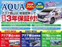 トヨタ アイシス プラタナ Gエディション 両側パワスラ フルセグ 3年保証付
