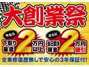 スタイルG SAII スマートアシストII 純正メモリーナビ LEDヘッドライト フルセグテレビ キーフリー 3年保証付(2枚目)