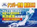 スタイルG SAII スマートアシストII 純正メモリーナビ LEDヘッドライト フルセグテレビ キーフリー 3年保証付(67枚目)