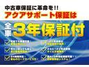 G・Aパッケージ 純正メモリーナビ ETC フルセグテレビ クルーズコントロール ハーフレザーシート HID 3年保証付(63枚目)