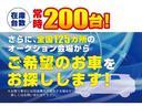 アブソルート・EX 両側電動スライドドア クルーズコントロール フリップダウンモニター 純正インターナビ 3年保証付き(73枚目)