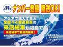 アブソルート・EX 両側電動スライドドア クルーズコントロール フリップダウンモニター 純正インターナビ 3年保証付き(77枚目)