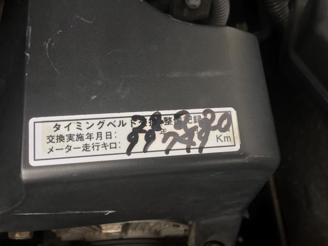 トヨタ マークII グランデFour ナビ