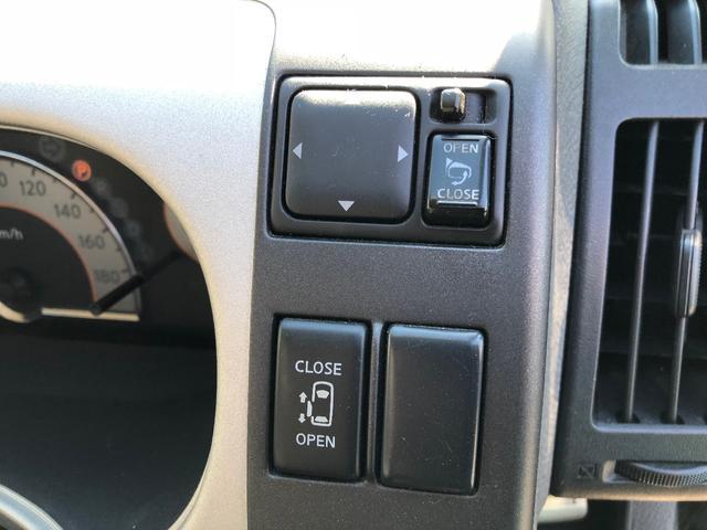 4WD  HDD ナビ ETC(17枚目)