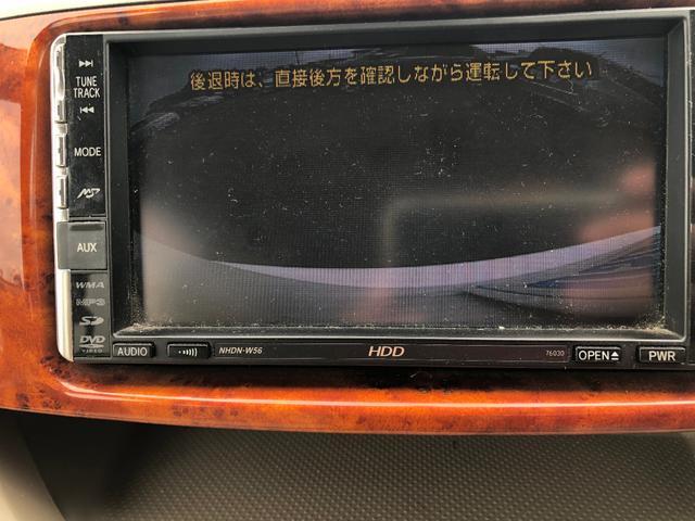 「トヨタ」「ノア」「ミニバン・ワンボックス」「青森県」の中古車24