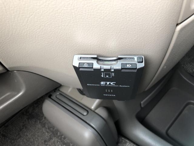 「トヨタ」「ノア」「ミニバン・ワンボックス」「青森県」の中古車22