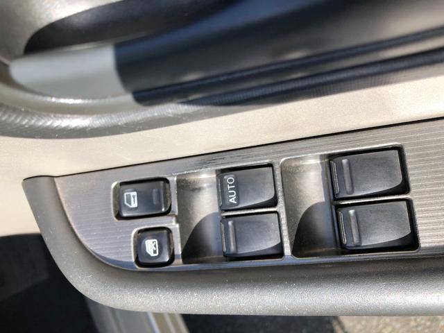 「日産」「エクストレイル」「SUV・クロカン」「青森県」の中古車15