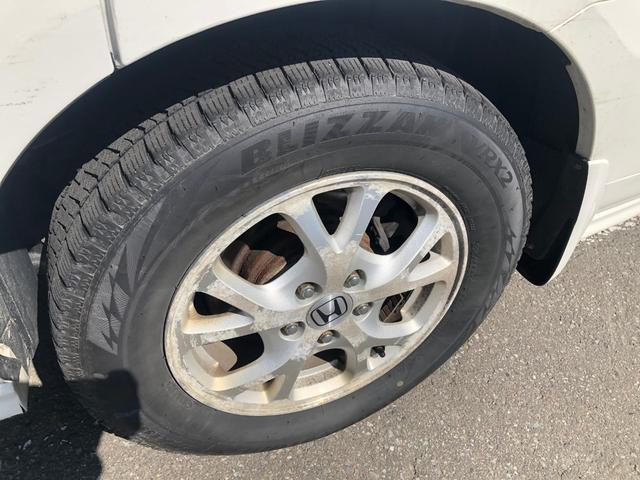 「ホンダ」「エリシオン」「ミニバン・ワンボックス」「青森県」の中古車25
