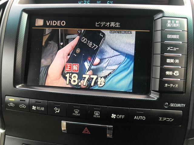 「トヨタ」「ランドクルーザー」「SUV・クロカン」「青森県」の中古車18