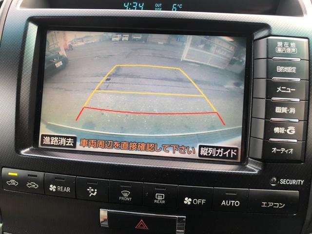 「トヨタ」「ランドクルーザー」「SUV・クロカン」「青森県」の中古車19