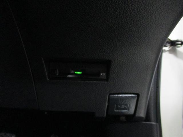 「トヨタ」「カローラフィールダー」「ステーションワゴン」「岩手県」の中古車11