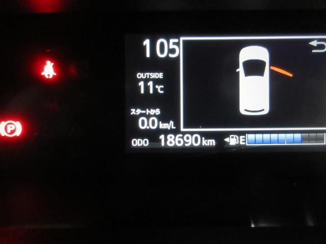 S 寒冷地 衝突被害軽減システム スマートキー 盗難防止装置 キーレス 横滑り防止機能 ハイブリッド(19枚目)