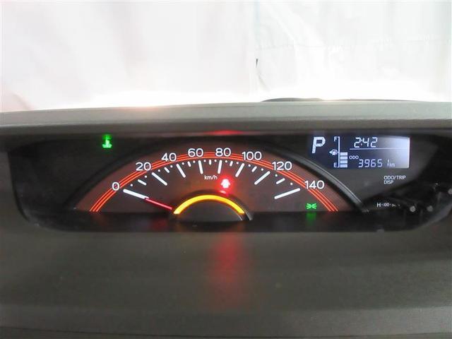 X SAII 衝突被害軽減システム メモリーナビ バックカメラ 電動スライドドア スマートキー アイドリングストップ 盗難防止装置 キーレス(6枚目)