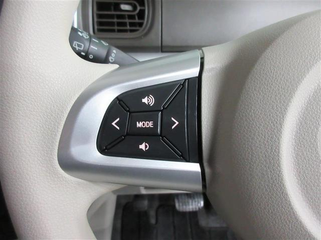 X SAII 衝突被害軽減システム メモリーナビ バックカメラ 電動スライドドア スマートキー アイドリングストップ 盗難防止装置 キーレス(8枚目)