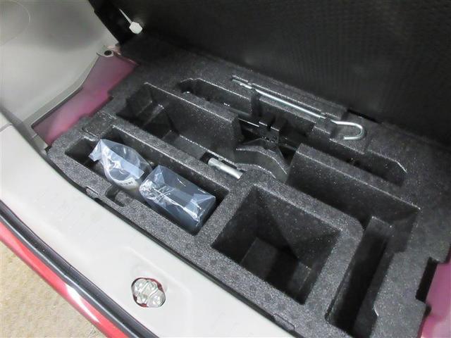 X SAII 衝突被害軽減システム メモリーナビ バックカメラ 電動スライドドア スマートキー アイドリングストップ 盗難防止装置 キーレス(16枚目)