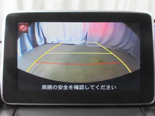 XDツーリング ディーゼル メモリーナビ バックカメラ LEDヘッドランプ アルミホイール スマートキー 盗難防止装置 キーレス(7枚目)