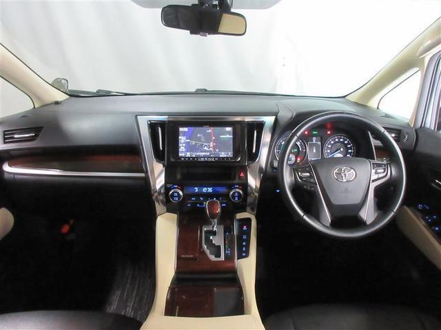 X 4WD 寒冷地 メモリーナビ バックカメラ LEDヘッドランプ アルミホイール 後席モニター ドラレコ スマートキー ETC 盗難防止装置 キーレス 横滑り防止機能 3列シート 乗車定員8人(4枚目)