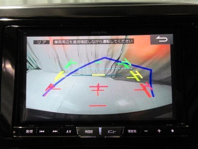 X 4WD 寒冷地 メモリーナビ バックカメラ LEDヘッドランプ アルミホイール 後席モニター ドラレコ スマートキー ETC 盗難防止装置 キーレス 横滑り防止機能 3列シート 乗車定員8人(7枚目)