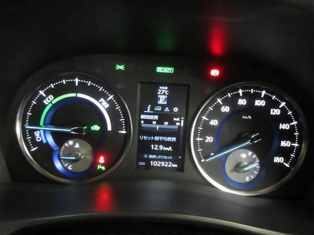 X 4WD 寒冷地 メモリーナビ バックカメラ LEDヘッドランプ アルミホイール 後席モニター ドラレコ スマートキー ETC 盗難防止装置 キーレス 横滑り防止機能 3列シート 乗車定員8人(8枚目)