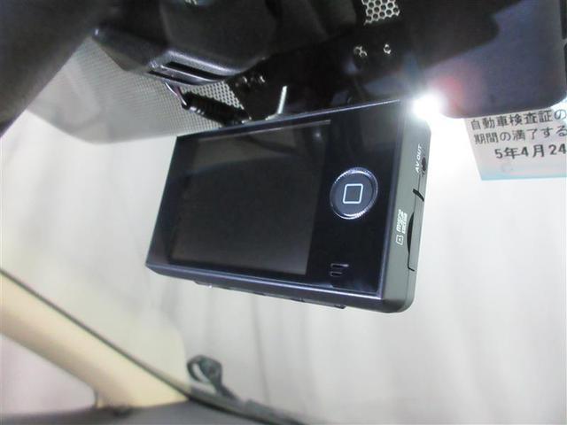 X 4WD 寒冷地 メモリーナビ バックカメラ LEDヘッドランプ アルミホイール 後席モニター ドラレコ スマートキー ETC 盗難防止装置 キーレス 横滑り防止機能 3列シート 乗車定員8人(18枚目)