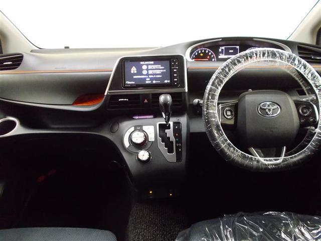 G 4WD ワンセグ メモリーナビ DVD再生 ミュージックプレイヤー接続可 バックカメラ 両側電動スライド LEDヘッドランプ 乗車定員6人 ワンオーナー アルミホイール キーレス CD ABS(11枚目)