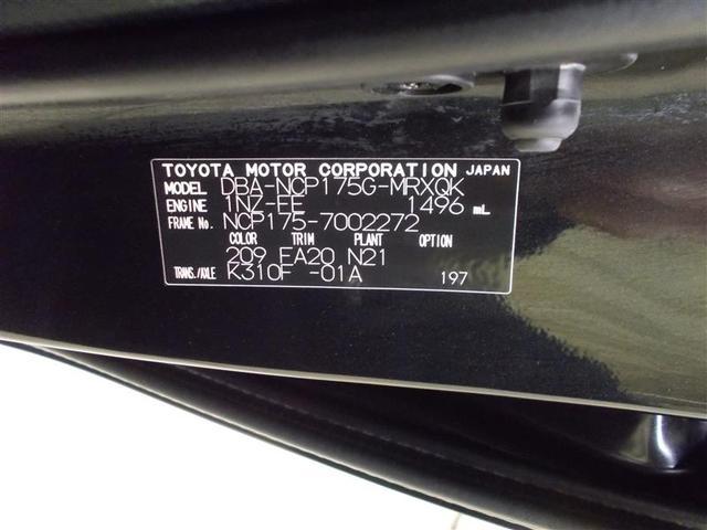 G 4WD ワンセグ メモリーナビ DVD再生 ミュージックプレイヤー接続可 バックカメラ 両側電動スライド LEDヘッドランプ 乗車定員6人 ワンオーナー アルミホイール キーレス CD ABS(20枚目)
