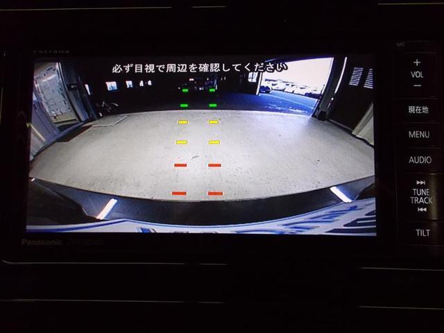 Sツーリングセレクション 4WD バックモニター フルセグ(9枚目)