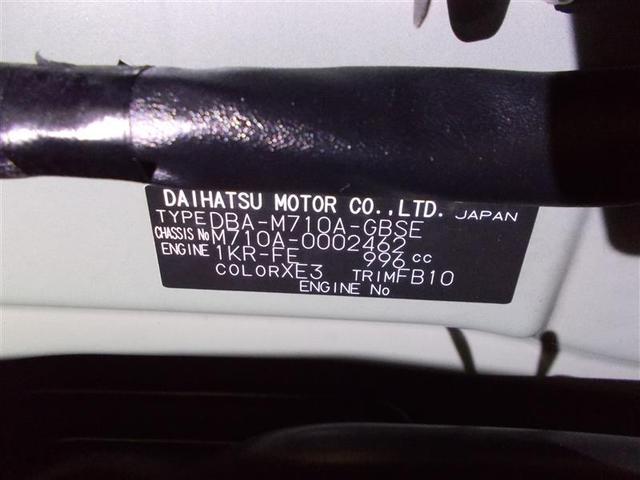 モーダ 4WD スマートキー ワンオーナー 社外アルミ オートエアコン(18枚目)