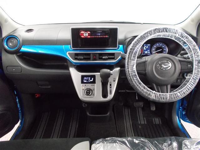 アクティバX SAII 4WD 衝突被害軽減システム アルミホイール キーレス CD ABS エアバッグ スマートキー(10枚目)