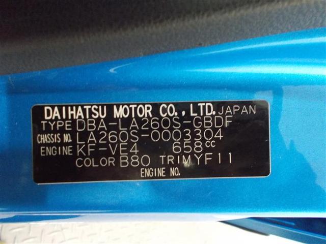 アクティバX SAII 4WD 衝突被害軽減システム アルミホイール キーレス CD ABS エアバッグ スマートキー(17枚目)