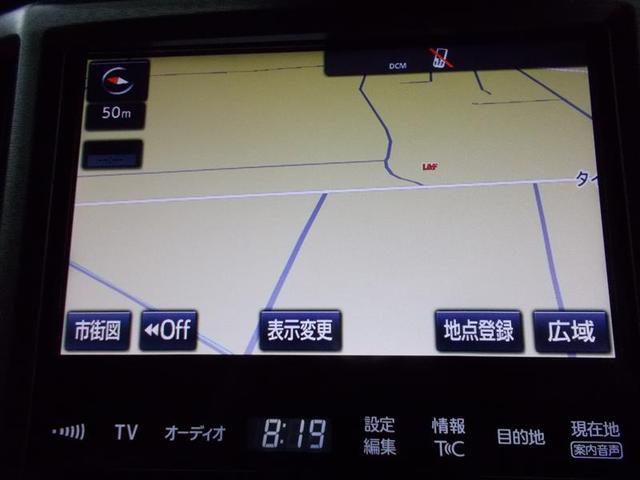 ロイヤルサルーンG i-Four 4WD バックモニター(9枚目)