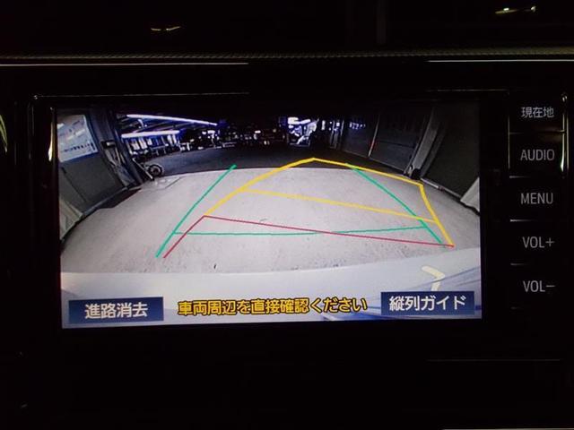 Sスタイルブラック バックモニター メモリーナビ ワンセグ(9枚目)