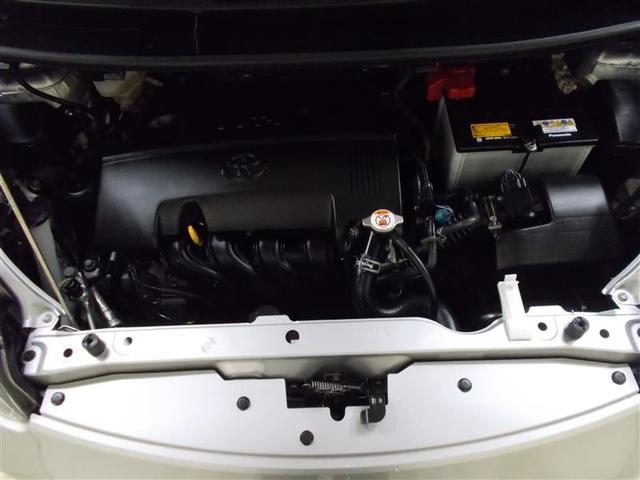 X 1.5X 4WD パワースライドドア CDチューナー キーレス ワンオーナー(14枚目)
