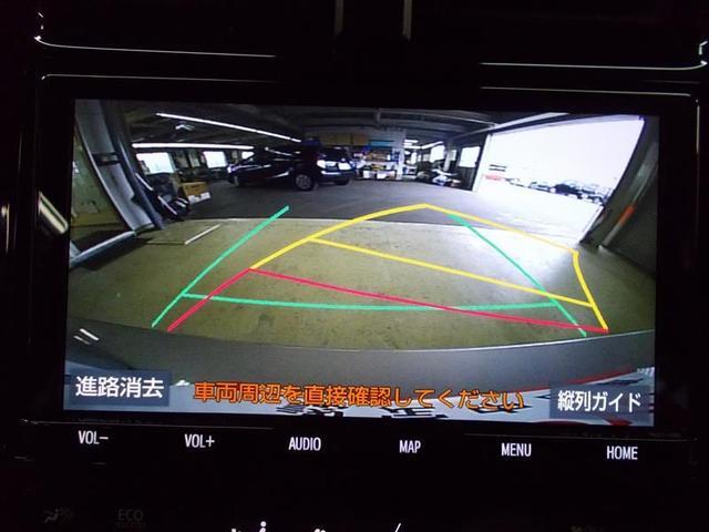 S 4WD メモリーナビ フルセグ スマートキー バックモニター LED 寒冷地仕様(9枚目)