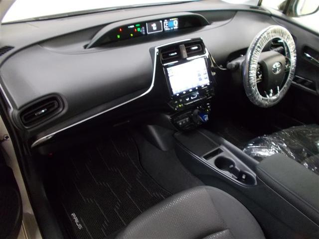 S 4WD メモリーナビ フルセグ スマートキー バックモニター LED 寒冷地仕様(12枚目)