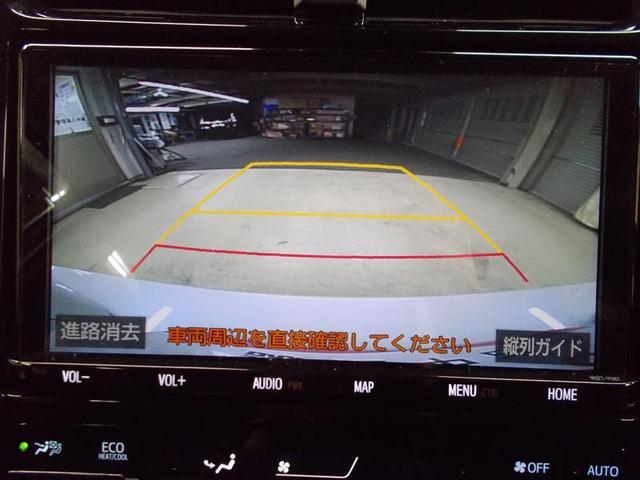 S 4WD フルセグ メモリーナビ DVD再生 ミュージックプレイヤー接続可 バックカメラ 衝突被害軽減システム LEDヘッドランプ ワンオーナー アルミホイール キーレス CD ABS エアバッグ(12枚目)