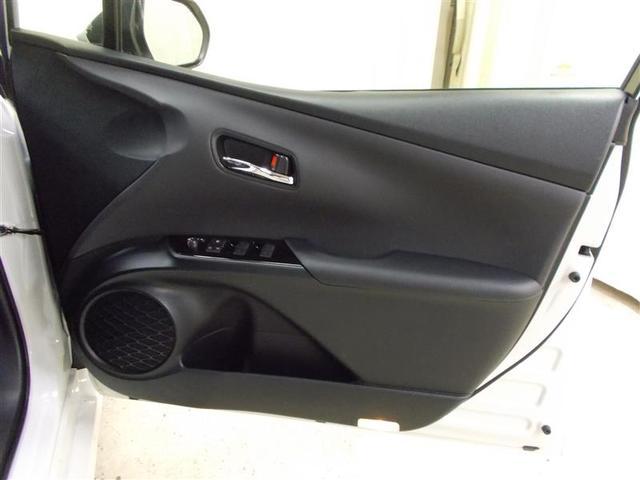 S 4WD フルセグ メモリーナビ DVD再生 ミュージックプレイヤー接続可 バックカメラ 衝突被害軽減システム LEDヘッドランプ ワンオーナー アルミホイール キーレス CD ABS エアバッグ(15枚目)