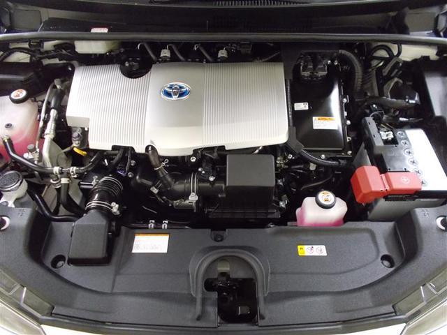 S 4WD フルセグ メモリーナビ DVD再生 ミュージックプレイヤー接続可 バックカメラ 衝突被害軽減システム LEDヘッドランプ ワンオーナー アルミホイール キーレス CD ABS エアバッグ(19枚目)