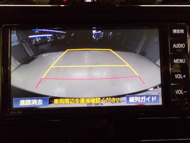 カスタムG 4WD ワンセグ メモリーナビ ミュージックプレイヤー接続可 バックカメラ 衝突被害軽減システム 両側電動スライド LEDヘッドランプ ワンオーナー アルミホイール キーレス CD ABS エアバッグ(13枚目)