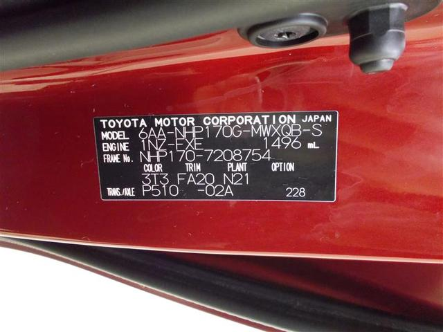 ハイブリッドG ワンセグ メモリーナビ ミュージックプレイヤー接続可 衝突被害軽減システム 両側電動スライド 乗車定員7人 ワンオーナー キーレス CD ABS エアバッグ スマートキー(20枚目)