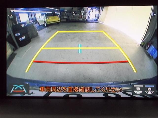 RS Four 4WD フルセグ メモリーナビ DVD再生 ミュージックプレイヤー接続可 バックカメラ 衝突被害軽減システム ETC LEDヘッドランプ アルミホイール キーレス CD ABS エアバッグ(5枚目)