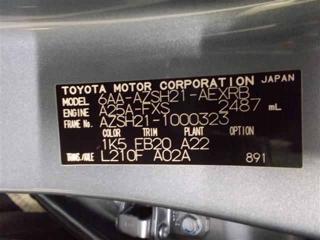 RS Four 4WD フルセグ メモリーナビ DVD再生 ミュージックプレイヤー接続可 バックカメラ 衝突被害軽減システム ETC LEDヘッドランプ アルミホイール キーレス CD ABS エアバッグ(26枚目)