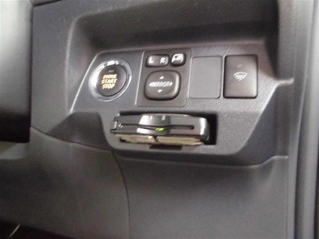 トヨタ ブレイド G 4WD バックモニター HDDナビ 地デジ スマートキー
